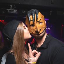 Tuesday 4 Club - Skifooan! (33)